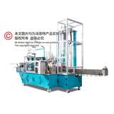 半自动OPP袋多色装盒机 Semi-automatic pouch multicolor box packing machine