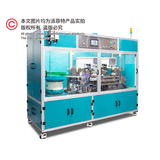全自动笔夹(双色)移印机 Automatic pen clip pad printing machine(double-color)